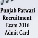 Punjab Patwari Exam 2016: Admit cards released at recruitment.punjab.gov.in