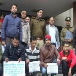 Six held over fake education loans