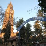 Mumbai university digital assessments: Examiners to be trained on the job