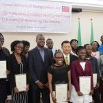 Thirteen Nationals Receive 2017 Taiwan Scholarship Award