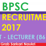 BPSC Recruitment 2017: 63rd Combined (Preliminary) Competitive Exam Registration Begins Today, Apply Before Dec 11